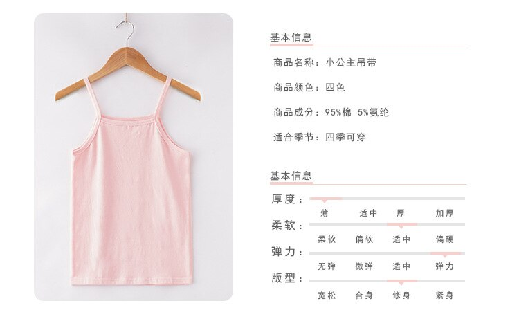 2020 summer baby camisole tanks boys sleeveless t shirt girls cami tops kids clothing