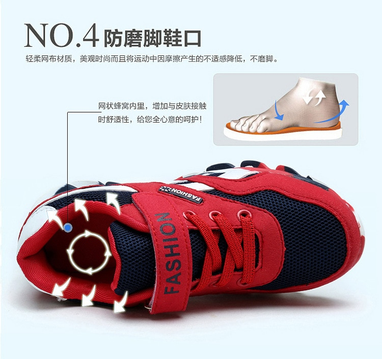 Children Shoes Boys Shoes Casual Kids Sneakers Leather Sport Fashion Boy Spring Summe Children Sneakers For Boys Brand 2020 New