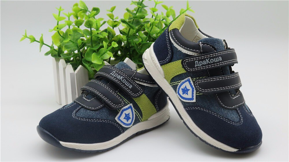 Apakowa Spring Autumn Boys Casual Shoes PU Leather Toddler Kids Breathable Sneakers Fashion Boys Sneaker Sports Trainer EU 21-26