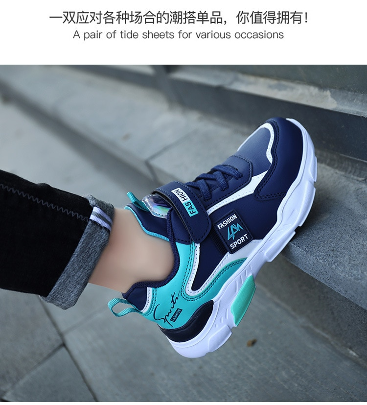 ULKNN Spring 2020 new children's shoes boy Sneakers leather waterproof pupils big virgin boy sports running shoes