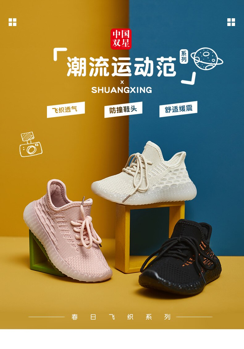 Kids Sneakers for Girl 2020 Summer Autumn Children's Shoes Breathable Mesh Shoes Tide Boys Casual Shoes Girls Sports Shoes