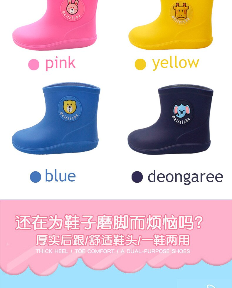 Rain Boots Children For Boys Waterproof Rubber Boots Girls Non-slip Baby Water Shoes Warm  Kids Rainboots Four Seasons Removable