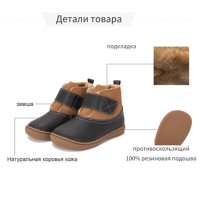 Winter kids shoes Genuine leather toddler snow boots girl warm plush soft shoes kids Ankle Fur Snow Boots boys soft bottom shoes