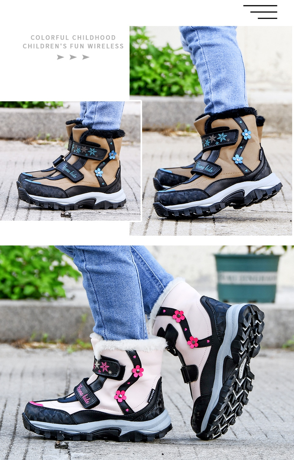 BONA 2020 New Arrival Winter Mid-Calf Plush Snow Boots Children Outdoor Durable Boots Kids Anti-Slip High Top Girls Boys Shoes