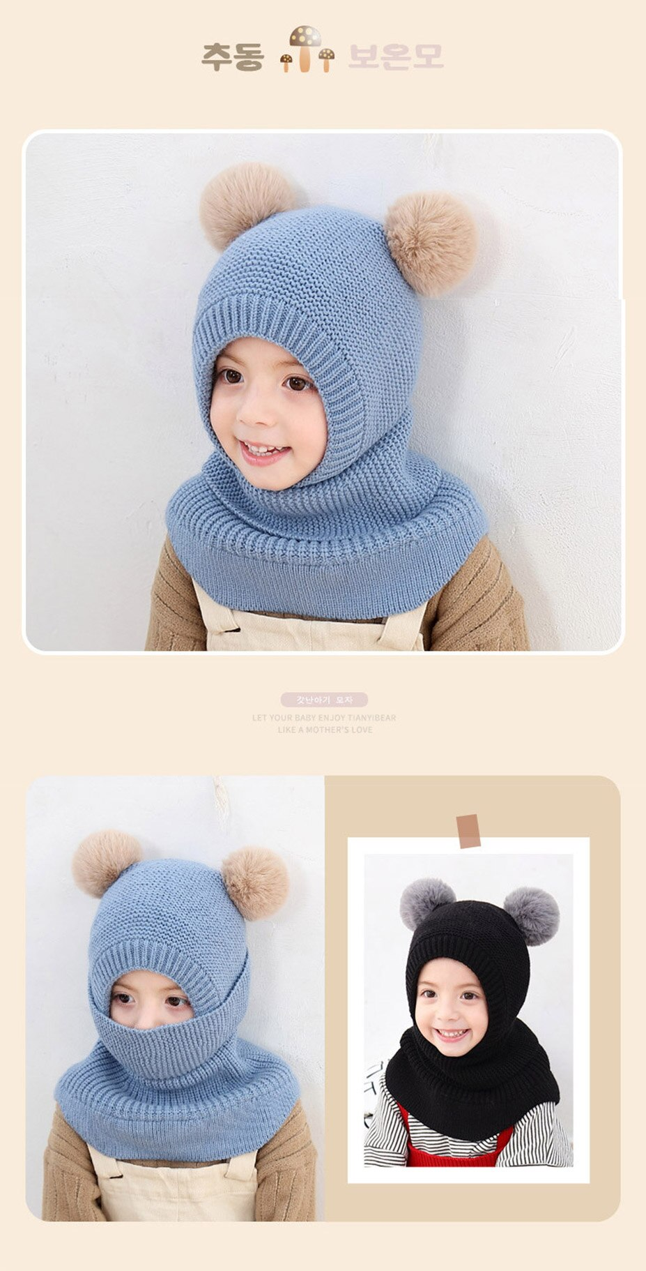 19 New Winter Plush three in one Baby Hat Knit Kids Beanie Hat for Baby Girl and Baby Boy Hat Scarf Mask Double Warm Lining Caps
