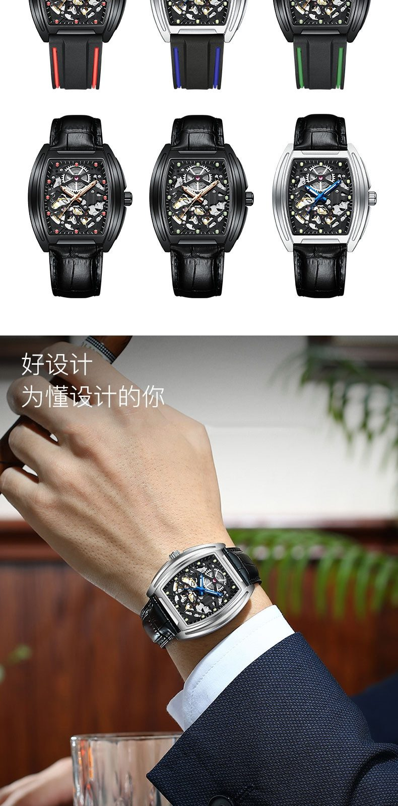 AILANG Watch Men's Automatic Square Mechanical Watch Men's Watch Hollow Fashion Business Silicone Strap Watch 2020 New